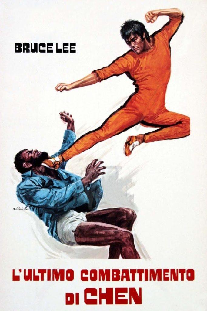 "Locandina italiana di ""The Game Of Death"", che vede in azione Bruce Lee e Kareem Abdul Jabbar."